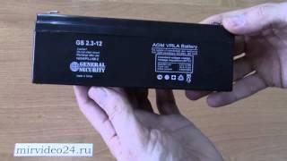 Аккумулятор 12В 2.2Ач обзор Купить в Красноярске недорого(Необслуживаемый аккумулятор напряжение 12В емкость 2.2 А/ч Купить аккумулятор http://mirvideo24.ru/product/battery-2-12 Характе..., 2013-05-13T14:09:40.000Z)