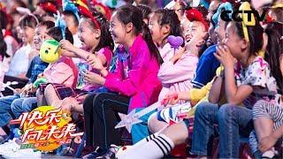 童声飘过70年,和新中国一起长大|CCTV少儿