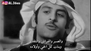 سعد علوش كل عام وانت بخير
