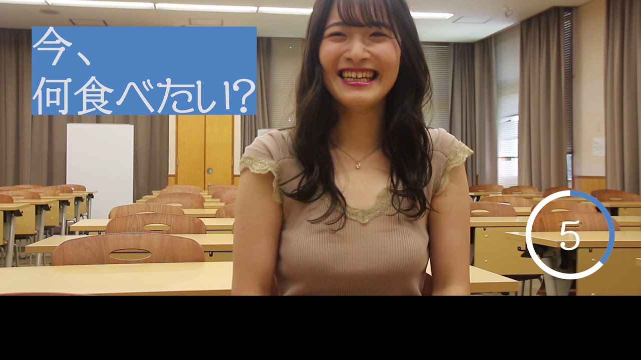【こたえて!Q&A  No.1日高舞子編】ミス明治学院コンテスト2019