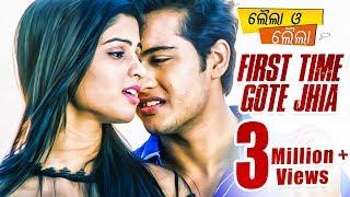 First Time Gote Jhia - Full Video | Laila O Laila | Swaraj & Sunmeera | Humane Sagar.mp3