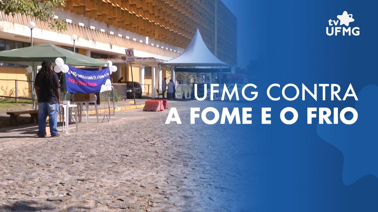 Campanha da UFMG contra a fome e o frio!