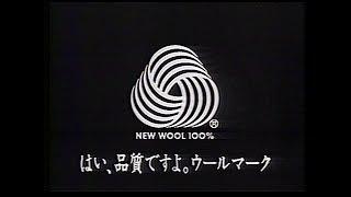 メモ※ 1986年9月 サンプラザ中野 録画:National NV-350 (SP)ノーマル...