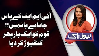 News Talk with Yashfeen Jamal   18 Oct 2018 Full Program   Neo News HD