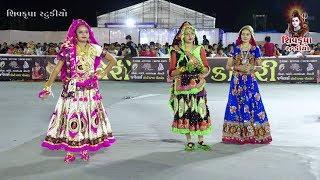 02-NAVRATRI-2019 Porbandar || Thangnat  Day -1|| Live Dandiya Raas