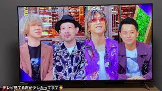 Baixar 【トーク①】ゲスト SUPER BEAVER  Love music  2020.7.13