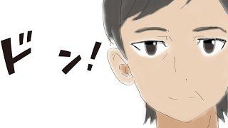 普通の女子校生が【ろこどる】やってみた。 『宇佐美達也』です。