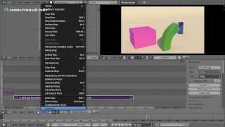 Урок по Blender 2.6. Видеоредактор