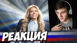 Юлия Самойлова - Flame Is Burning   Евровидение 2017 Россия 🔴 Моя реакция