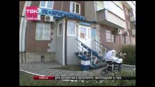 Новости ТВК (выпуск от 29 сентября 2014 года).