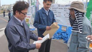 米基地前のテント撤去要求 辺野古反対派に国道事務所