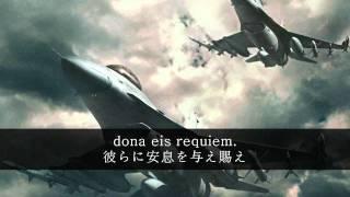 【歌詞字幕】Megalith - Agnus Dei -  ~from ACE COMBAT 04~