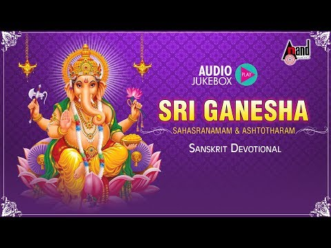 Sri Ganesha Sahasranamam And Ashtotharam | Sanskrit Devotional Audio Jukebox 2018