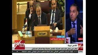 المواجهة | د. محمد كمال يوضح الهدف من قرار ترامب بالاعتراف بالقدس عاصمة لإسرائيل