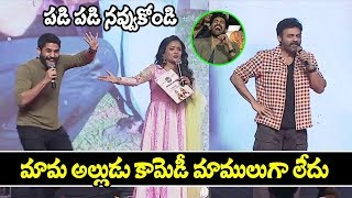 Anchor Suma Making Hilarious Fun with Venkatesh and Naga Chaitanya | Venky Mama Musical Night | #TTM