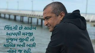 Letest motivation speech 2018  sanjay raval   