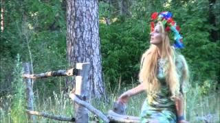 Лесные нимфы