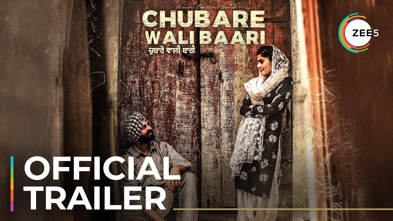Download Chubare Wali Baari | Official Trailer | Aman Shergill | Mink Randhawa | Streaming Now On ZEE5