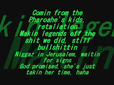 2pac blasphemy lyrics