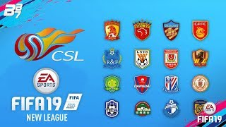FIFA 19 BRAND NEW LEAGUE ANNOUNCED!