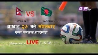 Nepal U-23 VS Bangladesh U-23 - Promo
