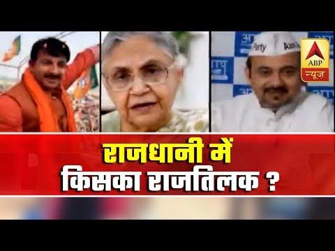 Suspense continues over New Delhi Lok Sabha seat | Siyasat Ka Sensex(22.04.2018)