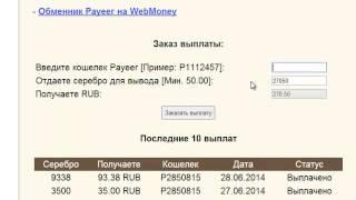 Как заработать деньги Заработок в интернете Интернет заработок без вложений
