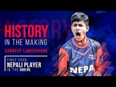 IPL Auction 2018:Sandeep LAMICHHANE Become First Player Of Nepal||Jan Man