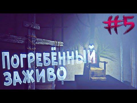 Смотреть онлайн Настоятель (2011) -> Смотреть кино онлайн