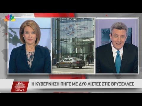 Ειδήσεις Star - 30.3.2015 - βράδυ