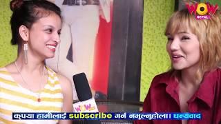 सबै अंङ्ग छुन मन छ-१० रुपैयाँमै! मज्जाले दिन्छु| Urusha Pandey | Wow Talk | Wow Nepal