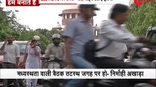 Morning Breaking: Nirmohi Akhara seeks change in mediation procedure in Ayodhya land dispute case