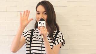 今年で10周年を迎えるNYLON JAPAN! 歌手の安田レイちゃんからお祝いの...