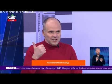 Телеканал Київ: 07.11.18 Київ Live 17.00