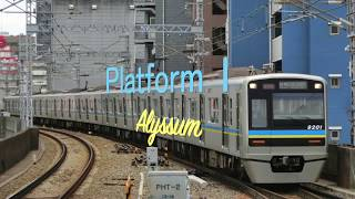 Former departure musics of Shin-Shibamata Station 旧新柴又駅発車メロディ