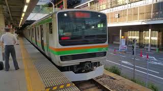 湘南新宿ラインE231系+E233系 新宿発車