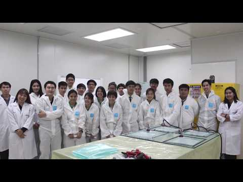 ห้องปฏิบัติการ GALAXI - GISTDA's Aerospace LAboratory of eXcellence and Innovation