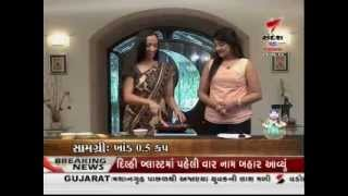 Geetaben at Sandesh Tv's Khana Khazana Show 29-8-2013