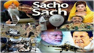 SOS 2/27/19 P.1 Dr. Amarjit Singh : Pakistan Busted India/Modi's Ego Balloon (Muh Tor Jawab)