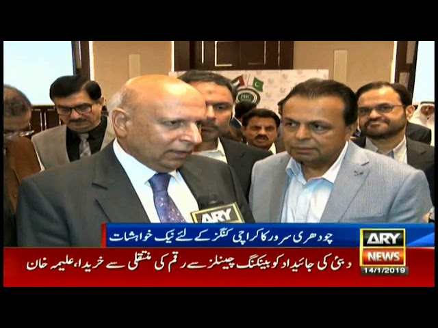 Governor Punjab extends best wishes to Karachi Kings