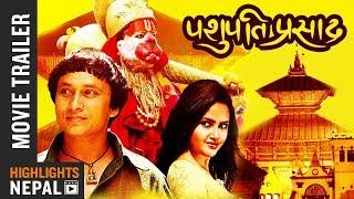 PASHUPATI PRASAD | Nepali Movie Official Trailer | Khagendra Lamichhane, Barsha Siwakoti