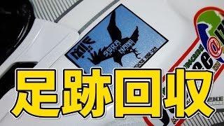 空波鳥さんが先日伊豆にツーリングに来た際にティハールに預けていって...