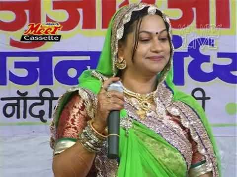 Asha vaishnav new bhajan live  2014 | jujarji dham nadiya 2014 | sirohi | rajasthan