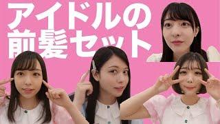 【使用商品】 ・ヘアスプレー VO5 スーパーキープ ヘアスプレイ (エクス...