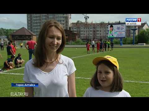 Соревнования по дворовому футболу прошли в Горно Алтайске