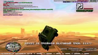 видео Макинтоши
