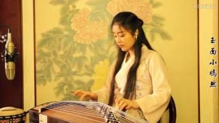 【Guzheng】Lạnh Lẽo 【Tam Sinh Tam Thế Thập Lý Đào Hoa】凉凉 【三生三世十里桃花】