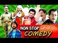 Malayalam edy Scenes Udayapuram Sulthan Non Stop edy Scenes Dileep ...