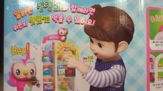 영실업 콩순이 말하는 냉장고 장난감 구경