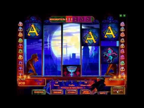 Обзор игрового автомата  Мистерии Нотр-дама (mysteries Of Notre Dames) - характеристики и правила
